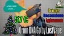 🎁 CONTEST13 - la migliore PodMod al MONDO - Orion DNA GO by Lost Vape Uniko Svapo Recensione 2018