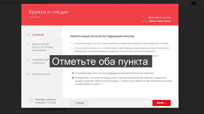 подача заявления через портал новая инструкция