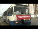 (01.08.2014) Последний рейс по Ижевску старого автобуса ЛиАЗ-677