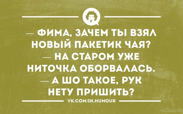 http://cs421528.vk.me/v421528486/81be/-vPYL-KpMYs.jpg