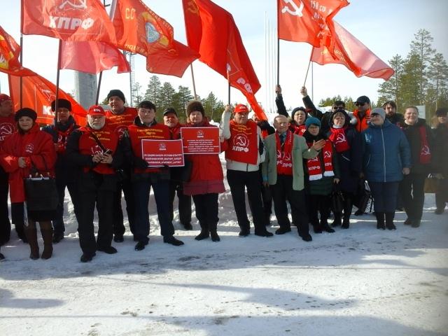 В Ноябрьске прошел митинг в рамках всероссийской акции протеста в защиту социально-экономических прав граждан