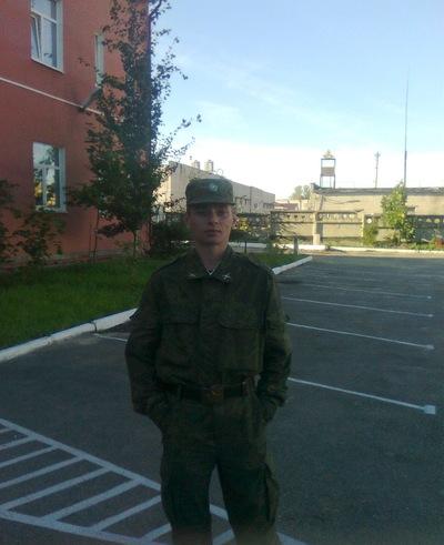Денис Демин, 30 августа , Елец, id69905181