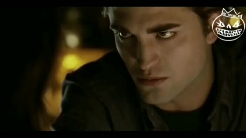 Эдвард не может больше сдерживаться
