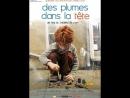 Перья в голове _ Des plumes dans la tête _ Feathers in My Head (2003) Бельгия