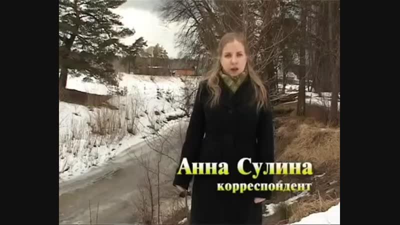 КРАЙ МОЙ АРЗАМАССКИЙ село Чернуха