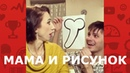 Новые инстаграм вайны | 2018 | Андрей Борисов | Лилия Абрамова | Мама и сын
