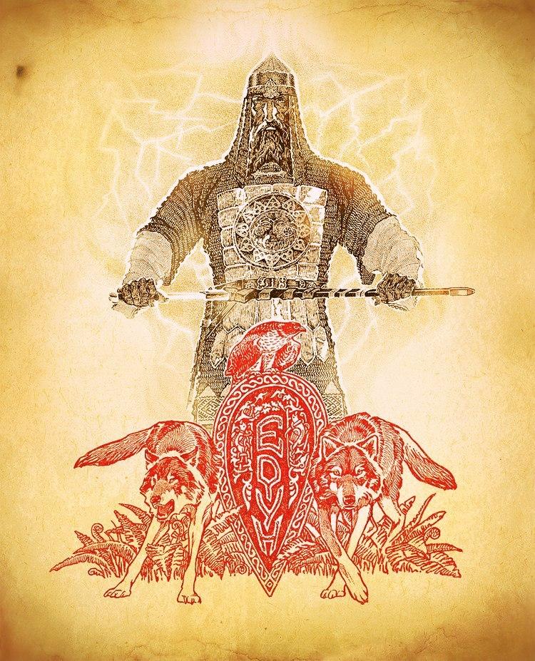 Возрождать Русский Ратный Дух