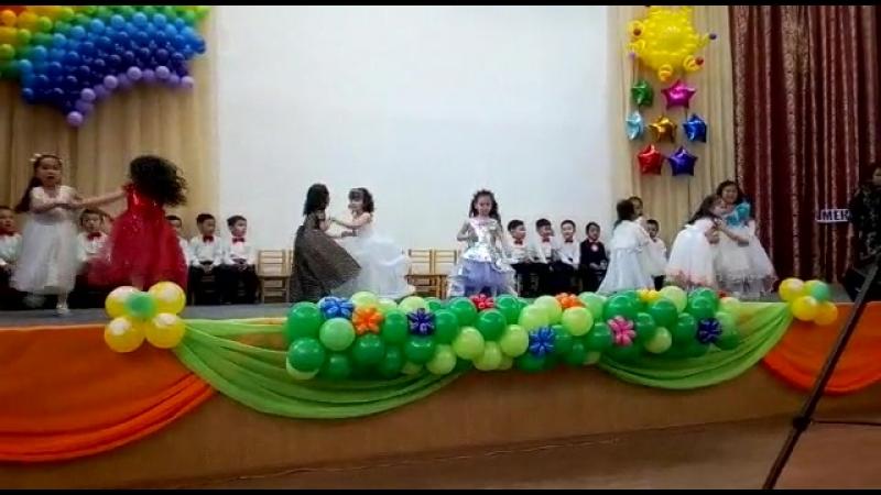 29.05.2018 Райанада выпускной куыршак биі отрывок