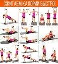 9 упражнений для похудения