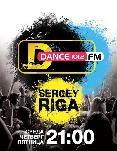 Сергей Рига, 21 мая , Москва, id169653711