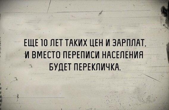 ПРОСТО ИНФОРМАЦИЯ XOC_IVp1oA4