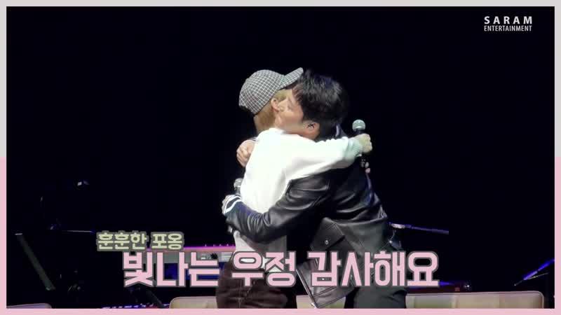 181019 Byun Yo Han's Fan Meeting @ EXO's Suho