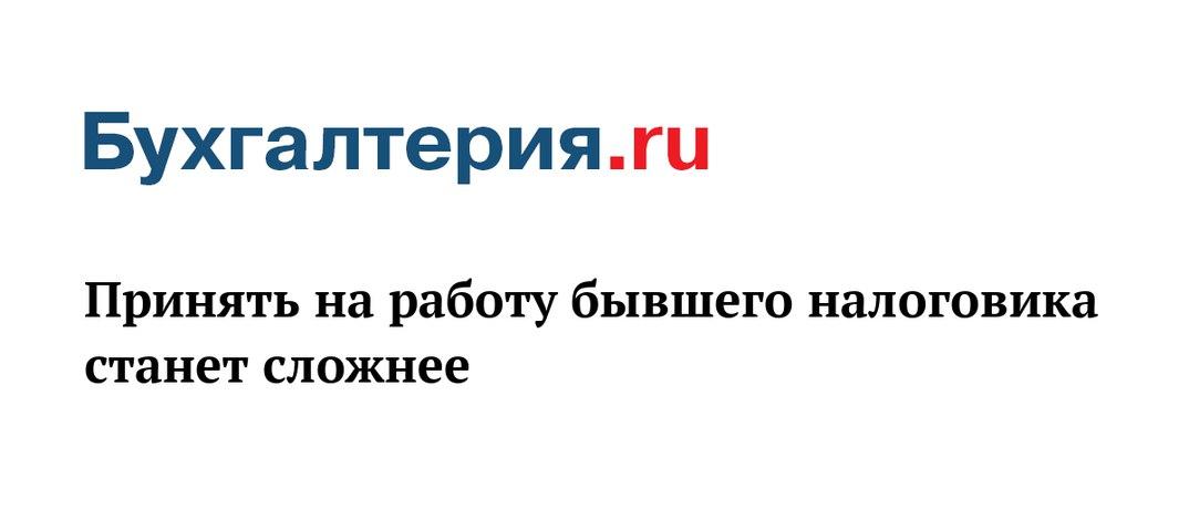 Банк Тинькофф Банк рейтинг справка адреса головного