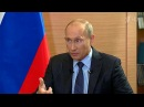 Президент Владимир Путин дал большое интервью французским журналистам перед визитом в Нормандию - Первый канал