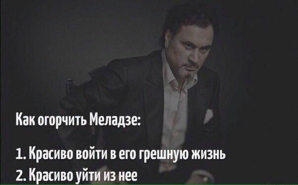 Фото №456354628 со страницы Александры Мацаковой