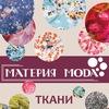 Материя Мода Итальянские ткани - магазин в СПб!