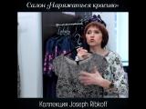 Рекомендации от Елены Плотниковой