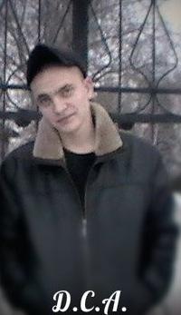 Сергей Дождёв, 4 июня , Казань, id188787876