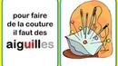 Правила чтения французского языка. Буква ui