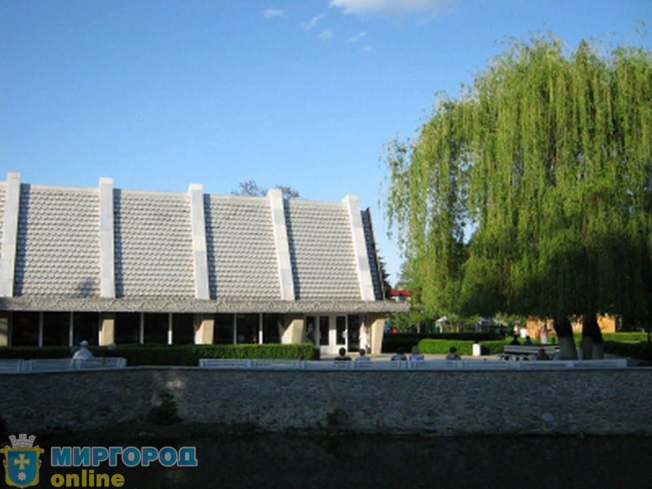 Мінеральна вода в Миргороді