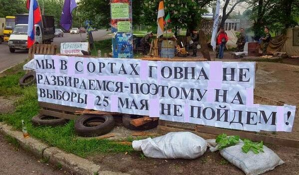 Русская весна на Юго-Востоке Украины (с 12.04.14.) Eeqj8CIRm_s