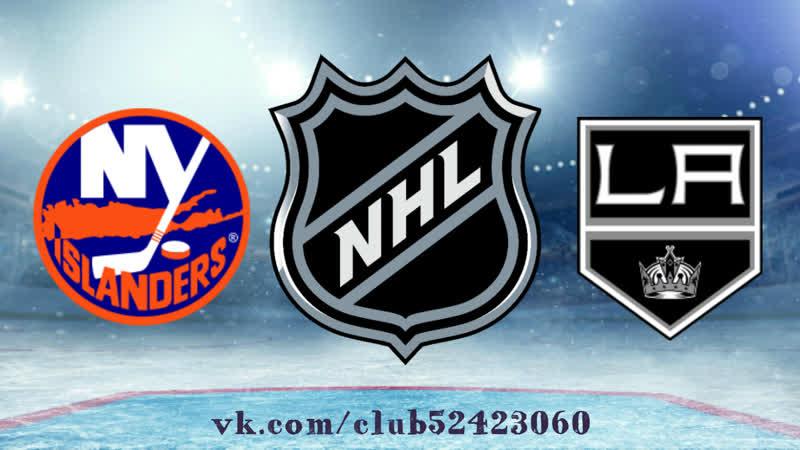 New York Islanders vs Los Angeles Kings | 18.10.2018 | NHL Regular Season 2018-2019