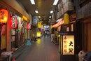 #260 :Улица раменных в Киото