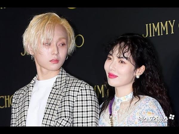 E´Dawn y Hyuna asisten a su primer evento como pareja tras salir de Cube