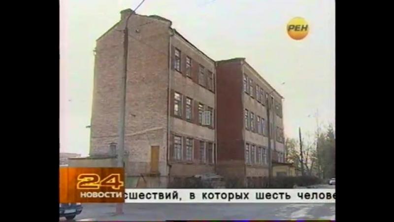 Брянская психбольница №1 ремонт 2011 360p