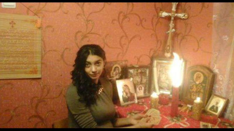 Москва приворот бесплатно привязка Любовный приворот без последствий, Церковный приворот, денежная магия