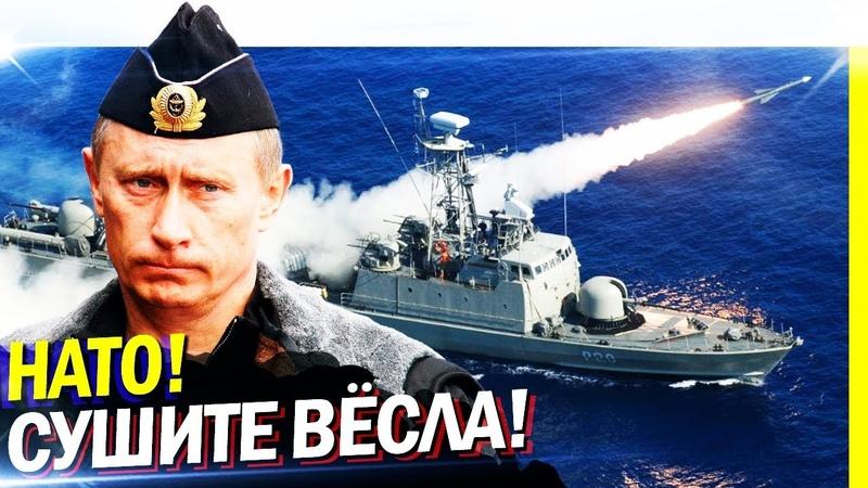 Путин показал подводного монстра! Флот НАT0 и США в Ш0kE!