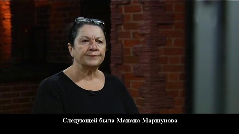 Битва экстрасенсов 19 сезон 8 выпуск 10.11.2018