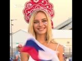 Наталья Немчинова(Андреева) - Самая горячая российская болельщица!