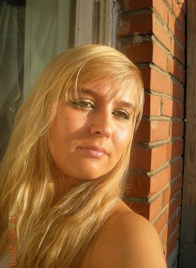 Ольга Бурлова, 20 июня 1989, Екатеринбург, id228242417