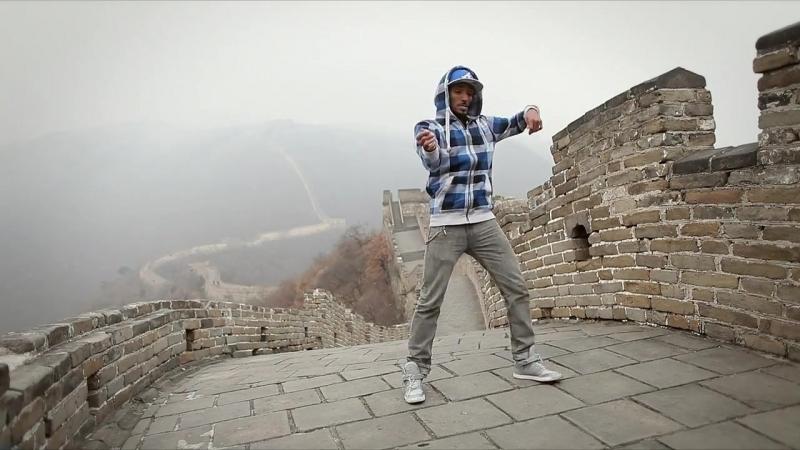 Танец под дабстеп на Великой Китайской стене