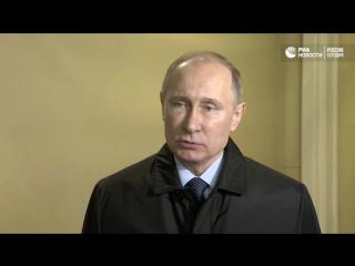 Путин о катастрофе Ту-154