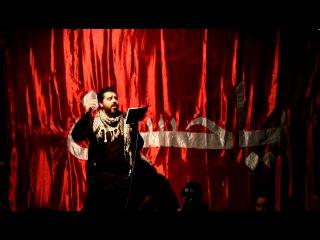 Irfan Cifci - Ayrilmaram gülümden; Muharrem 2012 4. Gece (HD)