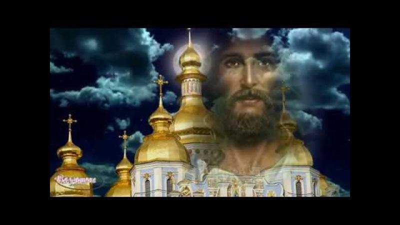 ГОСПОДИ! ГРЕШНА! ПОВИННА, БОЖЕ! ... ЧУЖОГО МИЛОГО ЛЮБЛЮ!