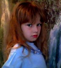 Ксения Андрух, 24 апреля , Луганск, id155547429