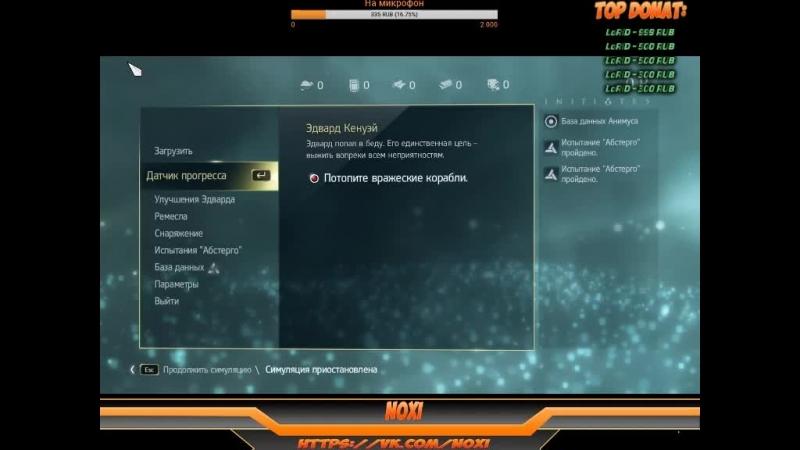 NOXI - Assassins Creed IV Black Flag