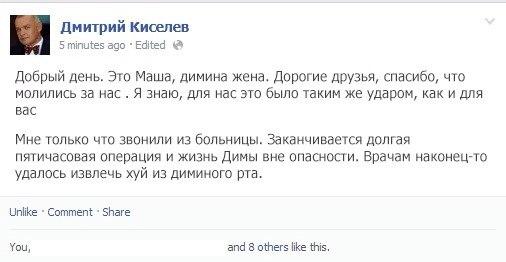 Экс-соратник Януковича: Покинув Украину, он не может претендовать на легитимность - Цензор.НЕТ 9643