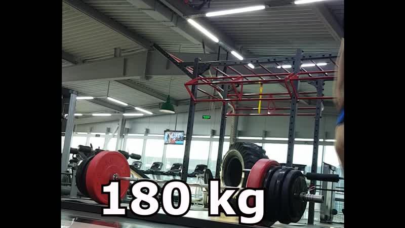 Становая 180 кг, 180 kg deadlift