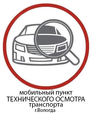 автозапчасти вологда карта