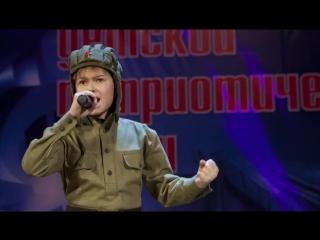 Фестиваль детской патриотической песни войск национальной гвардии Российской Федерации