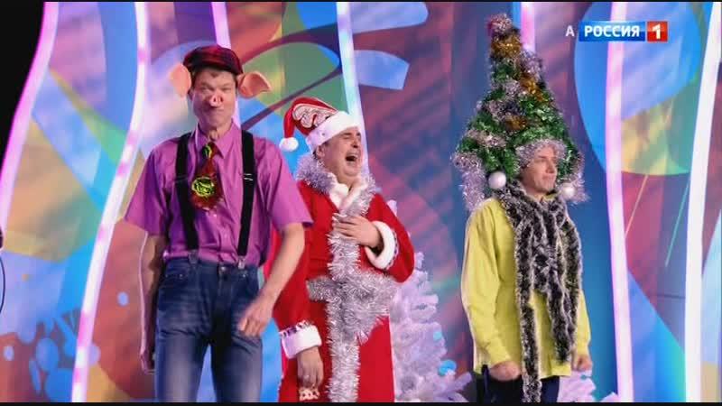 В. Данилец, В. Моисеенко и А. Щеглов. Трио - Дятлы. Новогодняя песня.(Отрывок из: Новогоднего Аншлага. 2019).