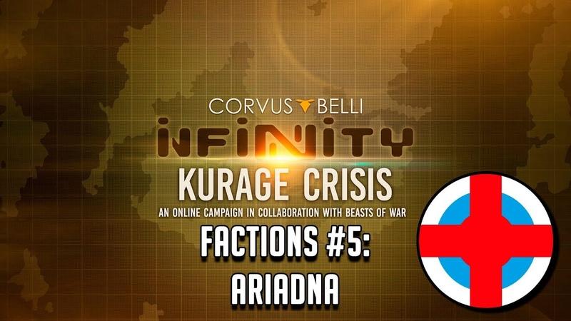 Kurage Crisis Factions 5: Ariadna