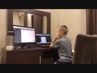 Сынок программирует