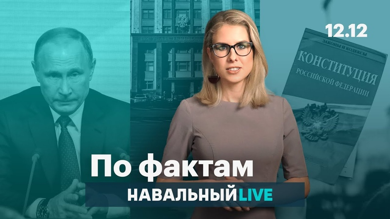 🔥 Заморозка пенсий. 25 лет Конституции. Арест за мат в интернете