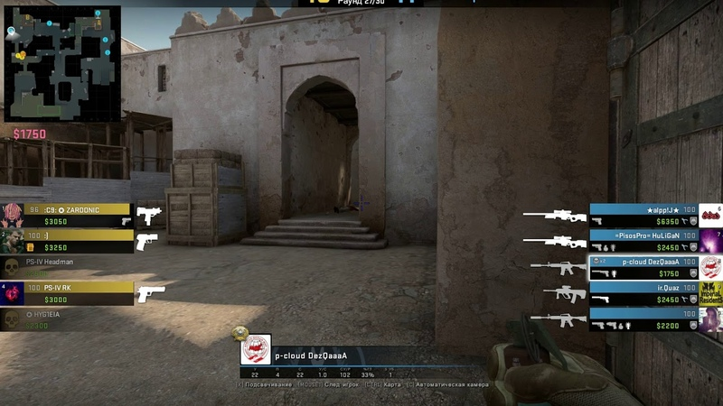 Dez in csgo/ 4k with m41a-suspknife