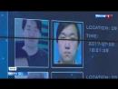 №4 Китайский биометрический ад